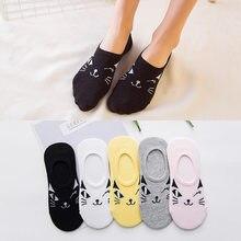 Теплые удобные хлопковые женские носки с котом из бамбукового волокна, женские невидимые женские носки до щиколотки, 1 пара = 2 шт. WS114