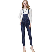 DTYNZ Womens Fashion Denim Bib Overalls Multi Pockets Scratched Jeans Jumpsuits Rompers Suspender Pants For Female Ankle Length
