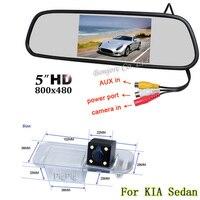 5 Color HD TFT LCD Car Rearview Mirror Monitor 800 480 Car Backup Camera HD Rear