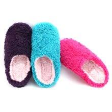 Women's Winter Fleece Slippers Plush Soft Warm Home Floor Indoor Mule Flip Flop Comfy 4 Colors 2 Size 041-572/W