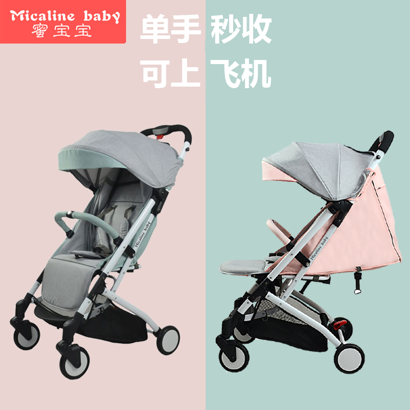 Baby Stroller Super Portable  Can Sit And Lie trolley  newborn  Umbrella cats  can be on plane newborn baby stroller european high view baby car can sit and lie super light folding umbrella caets can be on plane baby car