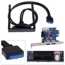 2 порта USB 3.0 PCI Express Card + 3.5 материнская плата гибкого диска Bay Передняя панель для Windows XP/Vista /Windows 7