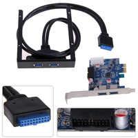 USB 3.0 Front Panel 2 Port USB 3.0 PCI Express Card+3.5 Motherboard Floppy Disk Bay Front Panel For Windows XP/Vista/Windows 7