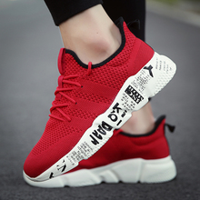 Super Breathable Running Shoes