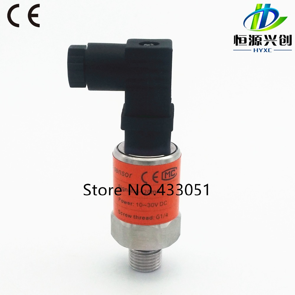 Pressure Transmitter,0-25bar, 24V DC power supply, G1/4, output 4-20mA 0~5V , 0.5%, Pressure Transducer Sensor,Free shipping , non cavity pressure transmitter transducer pst na