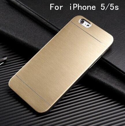 5S Aluminum Case Deluxe Gold...