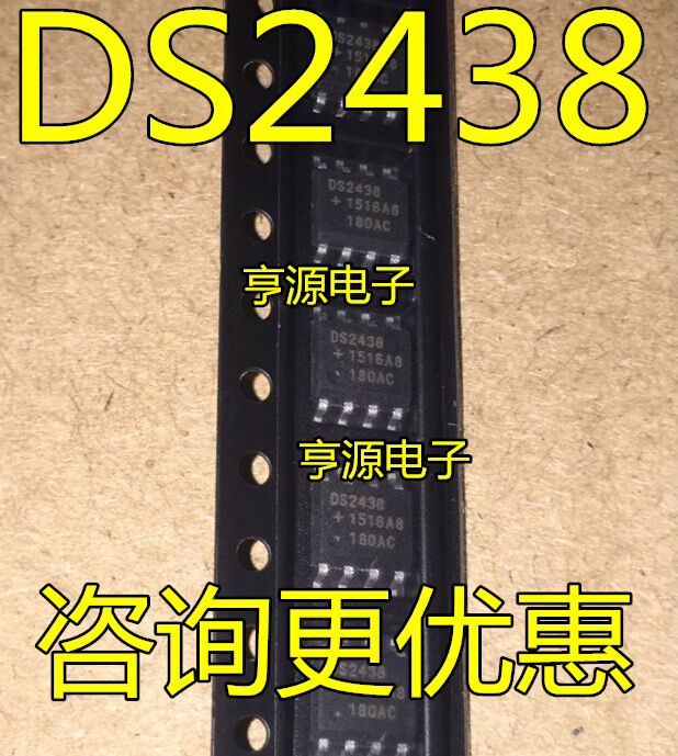 1pcs/lot DS2438 DS2438Z+TR DS2438Z SOP-8 In Stock