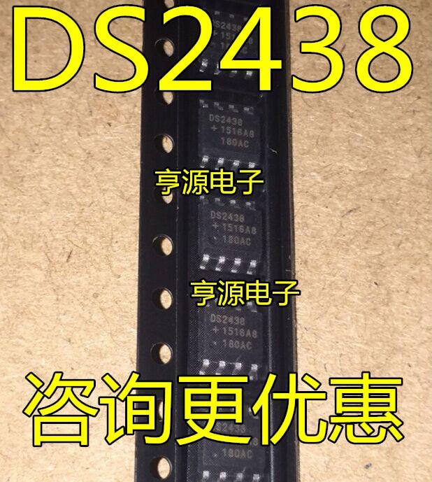 5PCS IC DALLAS SOP-8 DS2438 DS2438Z DS2438Z+