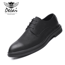Men's New Comfortable Leather Shoes Men Formal Business Dress Shoe Leather Casual Lace Up Shoes Simple Fashion Zapatos Hombre цены онлайн