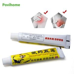 1Pcs Pain Relief Cream 100% Or