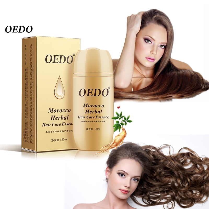 30 ml מרוקו טיפוח שיער שמן ארגן טהור שמן מזין עוזר כדי רך ומבריק שיער טיפוח שיער מתולתל וישר מסכת