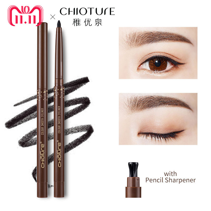 CHIOTURE Waterproof Long-lasting Gel Eyeliner Pencil with Sharpener Eye Liner Makeup Delineador Caneta Lapis de Olho Crayon Yeux подводка ga de intense long lasting eyeliner