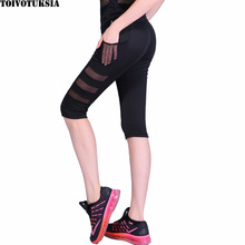 TOIVOTUKSIA Women Legging Ptachwork Mesh Black Capri Leggings Plus Size Sexy Fitness Sporting Pants with Pocket Mid-Calf Trouser