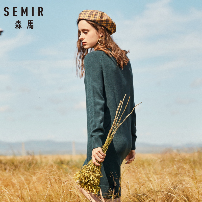 SEMIR Women Wool-Blend Mock-Turtleneck Sweater Dress Rib Knit Women Ribbed Dress with Long Raglan Sleeves Slits at Hem