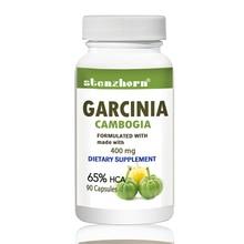 Garcinia cambogia 400 мг 90 шт. поддерживает ваш общий план управления весом