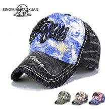 BINGYUANHAOXUAN New Fashion Children's Caps Boys Girls Cotton Casual Letter Baseball Caps Hip Hop Adjustable Snapback Hat