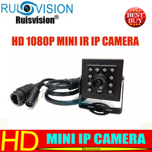 MINI IP camera HD1080P for home security system cctv camera night vision surveillance onvif video p2p Network cam Free Shipping