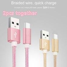 2 pcsUSB ケーブルタイプ C ケーブルマイクロ USB ケーブルサムスン Xiaomi Huawei 社 LG 、 iPhone 用の Usb 充電ケーブル × 8 7 6 6 S puls 5 5 S 、 SE