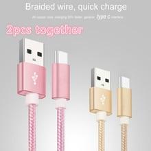 2 pcsUSB Cáp Type C Cáp Micro USB cho Samsung Xiaomi Huawei LG, sạc Cáp USB cho iPhone X 8 7 6 6 S Puls 5 5S SE