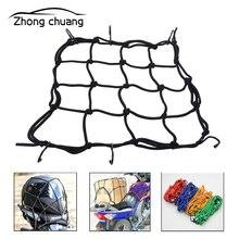 Universal motorcycle helmet net luggage storage rear seat fuel tank fixed pocket motor