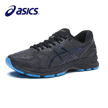 81381986a9c Venta caliente ASICS zapatos de los hombres de Original auténtico GEL-NIMBUS  20 cojín ligero