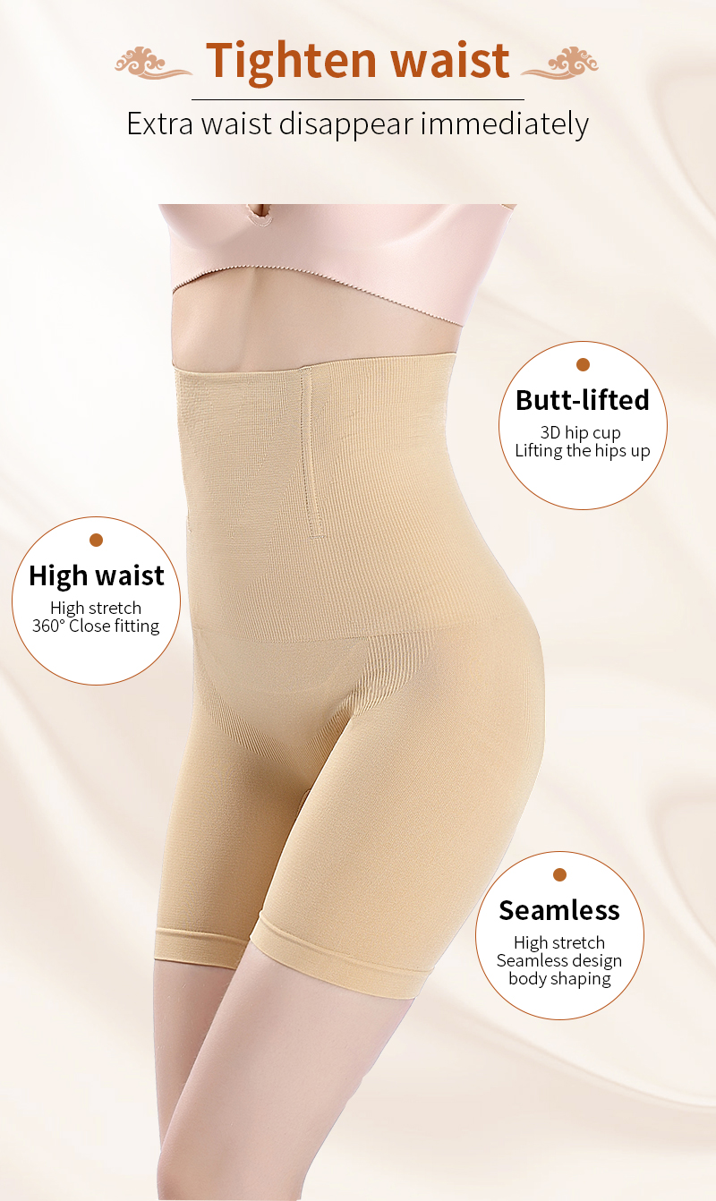 Butt Lifter Seamless Women High Waist Shaping Panties Slimming Tummy Control Panties Breathable Pant Briefs Shapewear  Body Shaper Lady (15)