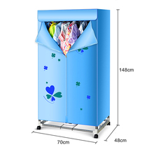 Home Clothes dryer JC-1600C Folding drying machine Double-layers clothes with remote control 0-12h timing  110-240V 1500W