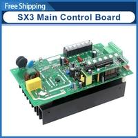 Main Control Board SIEG SX3 217 Motor Control Board XMT DRIVER 1000 Z1000 1A/230V