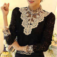 Fashion Elegant Autumn 2017 Womens Long Sleeve Shirt Casual Lace Turtleneck Hollow Out Blouse Ladies Lace Flower Loose Top Shirt