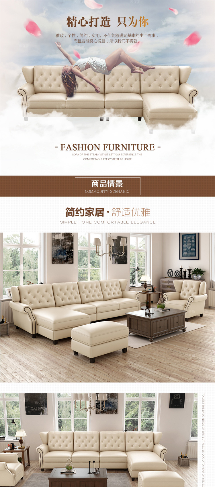 New Style Sofa Set Design Us 1350 Light Coffee American Style New Designs 2019 Sectional Living Room Furniture L Shaped Corner Victorian Leather Sofa Set F80l In Living