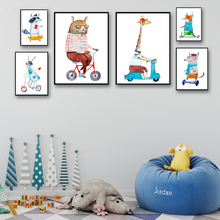 Living Room Home Decoration Wall Art Giraffe Bear Rabbit Ride Bike Nordic Poster Canvas Painting HD Prints Pictures Kids