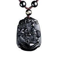 A snake / chicken / cow amulet matte Obsidian Siyou ugly ugly he has money through wall Pendant diy real stone Obsidian jewelry