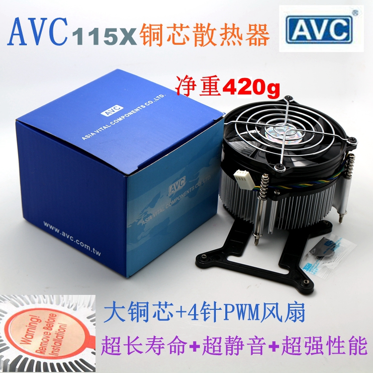 New Original AVC for Intel 1155 1156 1150 copper core radiator 4 Wires PWM Mute Computer i3 i5 CPU Cooler cooling fan купить дешево онлайн
