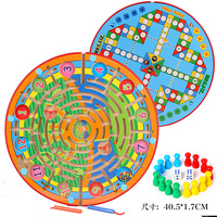 Children's early maze of magnetic maze pen ball game 3 4 year old parent child flying chess intelligence toys for boys and girls