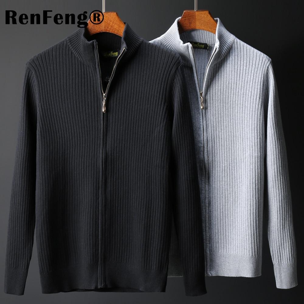 Chandails tricotés pour hommes Cardigans col pull en laine d'hiver Cardigans de mode chandails masculins manteau marque vêtements pour hommes 2019