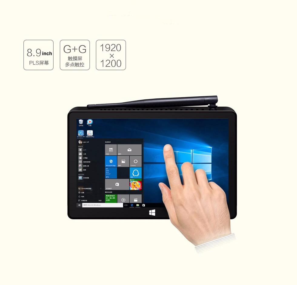 X9S screen 10 Last 2