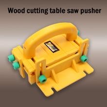 Стол для резки дерева пила толкатель Деревообрабатывающие инструменты Толкатель пила Инструмент поворотный стол строгальный станок