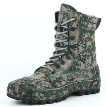 Special Troops Mountain Camouflage Tactical Boots Lightweight Jungle Camo Military Shoes Hiking Climbing Desert Sneakers