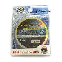 50M Fluorocarbon Fishing Line 0.1-0.32mm 2.6-18kg Japanese Carbon Fiber Leader Line Fly fishing Line Linha De Pesca