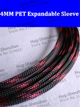 10 Meters 4 mm High Density Black Pink pet Enamelled copper wire Braided Expandable Sleeving uxcell 12 meters length 10mm width nylon braided expandable sleeving cable harness wire cable protection