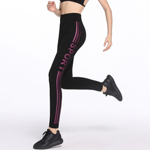 Hilaria Hot Women Knitted Sexy Leggings Ankle-Length Sporting and Casual Striped and Letter Printing Leggings Plus Size