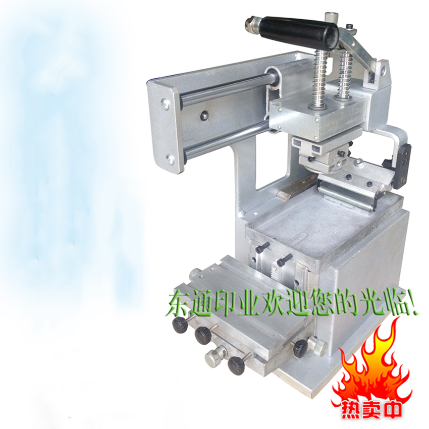 Manual Pad printing machine JYS100-150 start up kits: Pad printer + rubber pads + 2 custom plate dies 1pcs pad printing rubber pad square pad