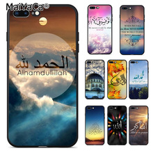MaiYaCa Muslim Islamic quotes Sceneary  Phone Accessories Case for iPhone XS MAX XR 8 7 6 6S Plus X 10 5 5S SE 5C case Coque