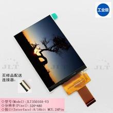 Новый 3 5-дюймовый ЖК-цветной ЖК-экран (C) Разрешение 320 * 480 Параллельный интерфейс