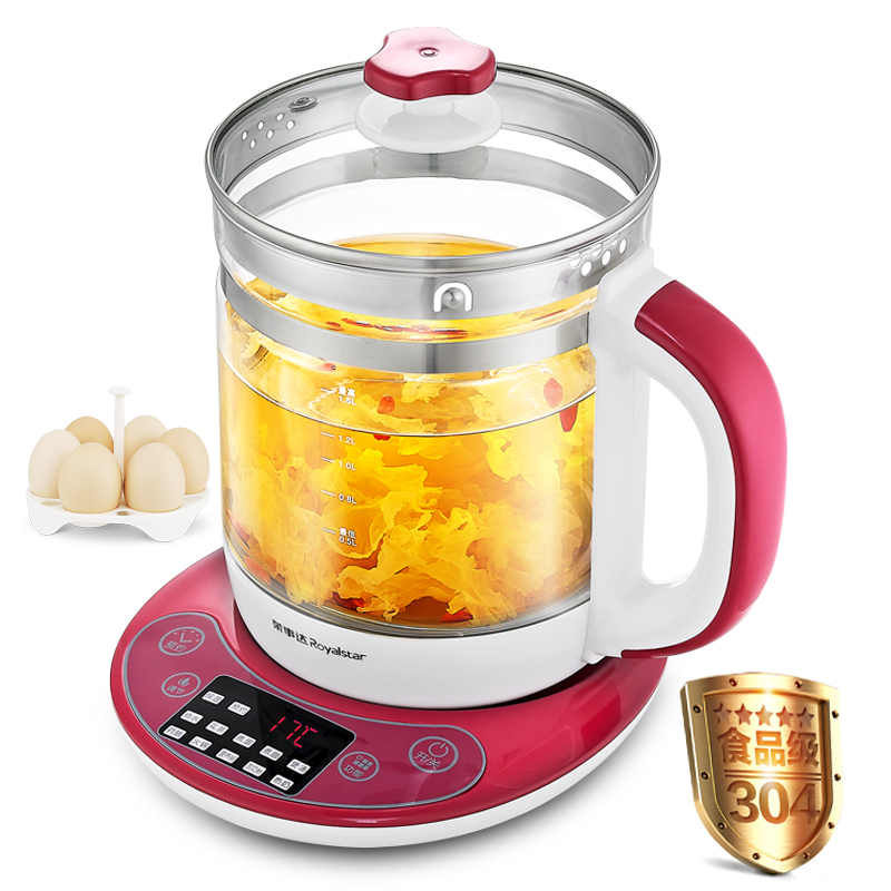 Thicker Tempered Glass Automatic Health Pot Multi - Function Teapot Household Chinese Medicine Soup Porridge Electric Kettle electric stew pot white porcelain slow cooker ceramic soup porridge rice pot automatic power off when lack water cute design