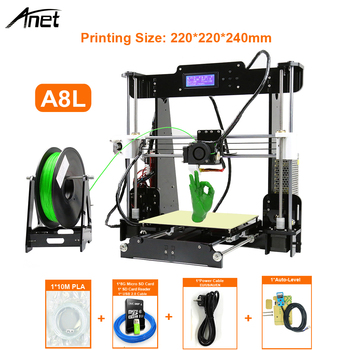 New Anet A8L Automatic Leveling 3D Printer Offline Printing DIY Kit TF card/USB/Online Connectors Print Size 220*220*240mm