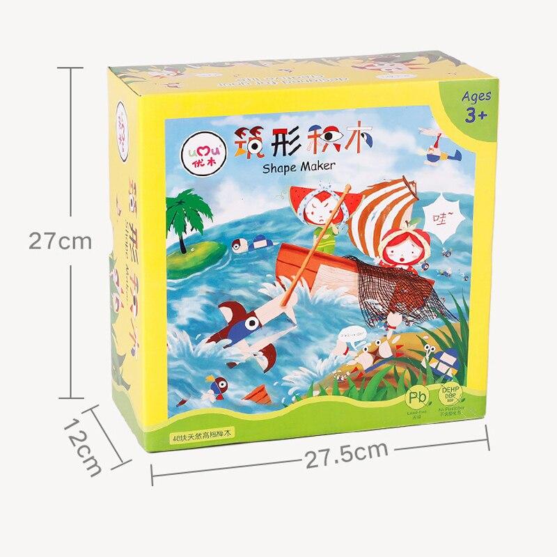 Montessori jouets formes drôles thème blocs de construction juguetes Montessori matériaux éducatifs en bois jouets pour enfants oyuncak - 5
