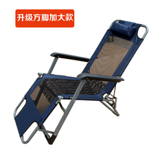 Cheap folding chairs office lunch break chair recliner lounge armchair breathable portable beds