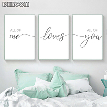Nordic Minimalist All of Me Loves All of You Posters Print Couple Quotes Canvas Painting Nursery Wall Pictures Bedroom Decor print all over me легинсы