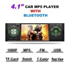 1 Din Tela de 4.1 Polegada MP5 Player Do Carro FM Rádio estação de OLED Auto AUX-IN Bluetooth USB de Áudio Estéreo com Controle Remoto